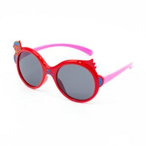 Солнцезащитные очки SumWin 18145 C2