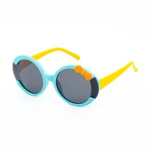 Солнцезащитные очки SumWin 16136 C2