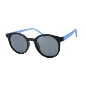 Солнцезащитные очки SumWin Polar DM18038C C1 черный